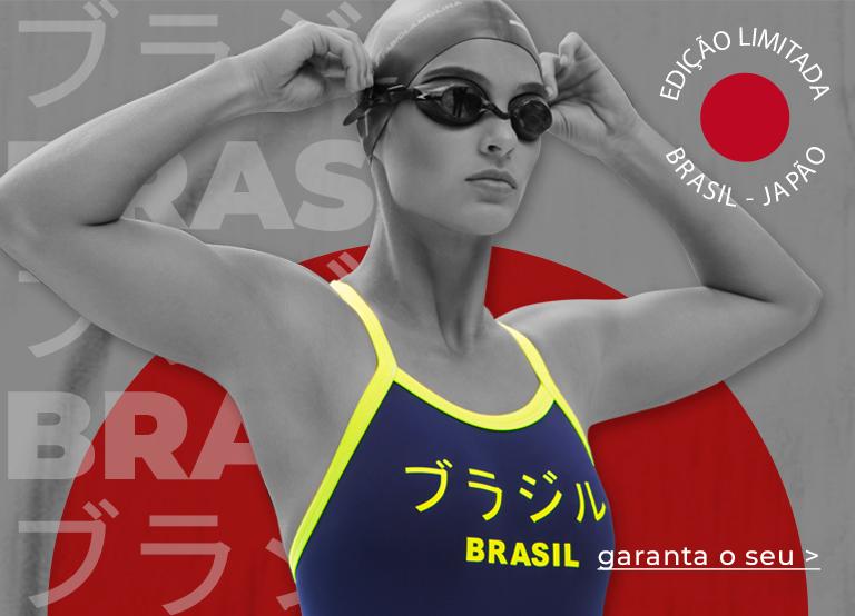 Lançamento - Brasil Japão